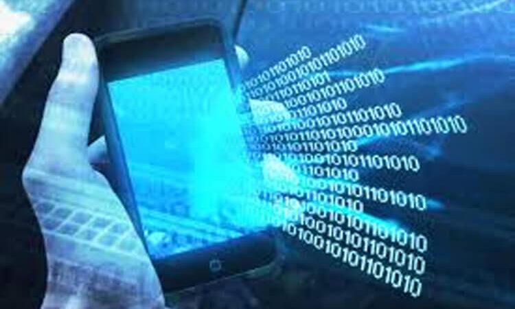 La technologie du futur 2030