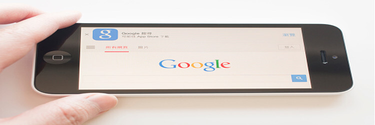 Google  indexer notre site